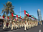 What does UAE Martyr's Day mean?