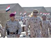 Training of Yemeni fighters completed
