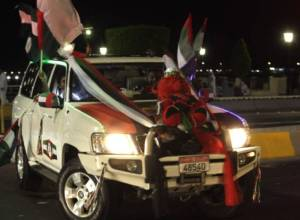 National Day: Vehicle decoration rules