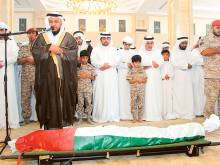 Military ceremony held for martyr