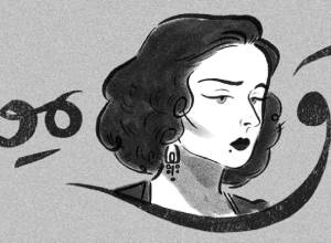 Google honours Egyptian legend with doodle