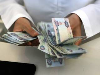 How much is your UAE salary worth?