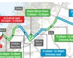 Road closures for Dubai Tour event