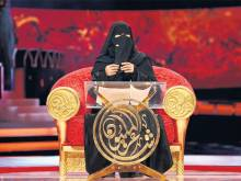 UAE woman takes on 47 men for Dh5m prize