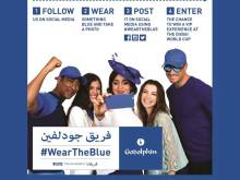 # WearTheBlue to support Team Godolphin