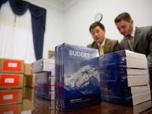 Obama to release $4tr-plus budget for 2017