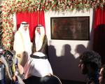 Mohammad opens DP World Mumbai facility