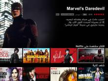 Make the most of Netflix in the UAE
