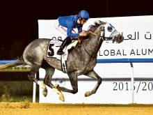Frosted must break the No 9 jinx
