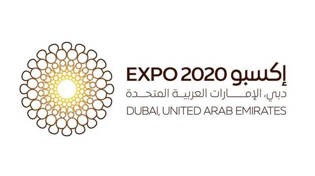 Design The New Logo For Expo
