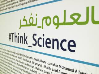 Think Science Fair 2016