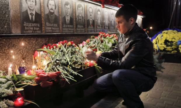 Ukraine marks 30 years since Chernobyl disaster