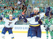 Battling Blues level series with Stars