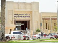 Teenager gets five years' jail on terror charges