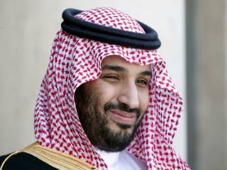 Shaping a solid future for Saudi Arabia