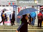 Apple loses fight over 'iPhone' wallets in China