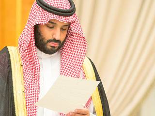 Saudi prince at forefront of change