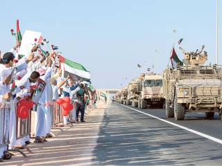 UAE leaders salute armed forces