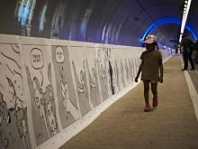 World's longest comic strip in Lyon is 1.6km