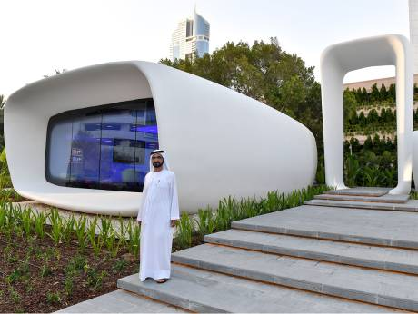 world s first 3d printed building in dubai. Black Bedroom Furniture Sets. Home Design Ideas