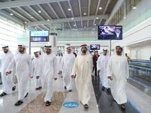Mohammad tours Concourse D