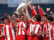 May 29, 1991: Red Star wins first European Cup