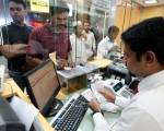 Indians remit huge amounts as rupee crashes