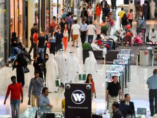UAE: Public and private sector holiday Sunday