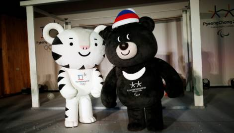 2018 Winter Olympics mascots unveiled