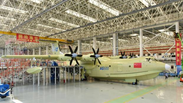 Images: China unveils largest amphibious plane