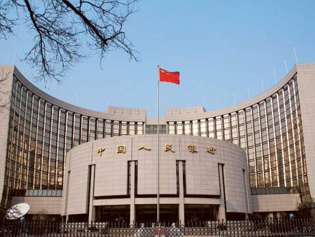 Yuan free float seen a decade away as China keeps strict control   GulfNews.com