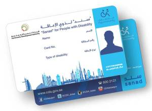 All you need to know about the Sanad card