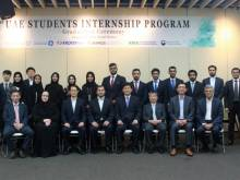Students gain nuclear insight in South Korea