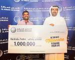 Mason wins Dh1m, wants to build mall