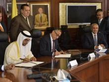 UAE deposits $1b in Central Bank of Egypt
