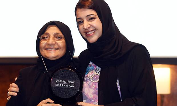 Emaratiyah, a book on Emirati women's inspiring achievements