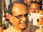 No records of MP CM's foreign visits