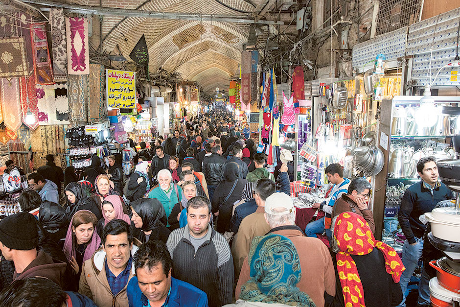 View of the main entrance of the Central Bazaar in Tehran