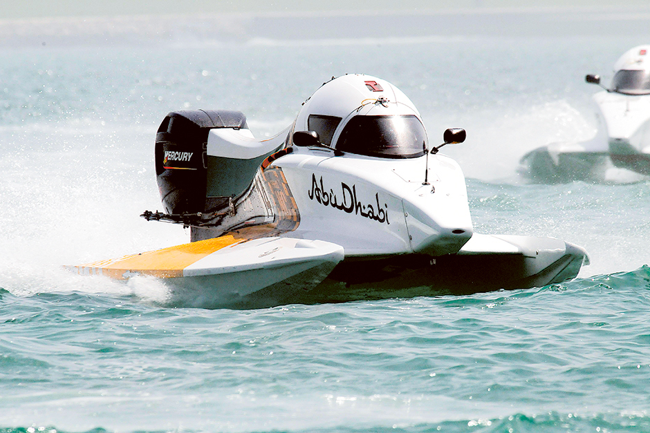 The UIM H2O Nations Cup