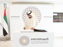 Construction commences at Expo 2020 Dubai site