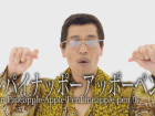 Pen Pineapple Apple Pen and other viral tunes