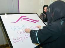 Jawaher announces foundation