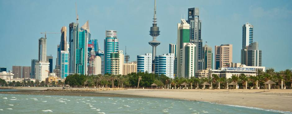 New Kuwait government announced