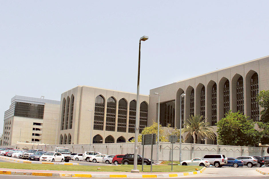 UAE Central bank in Abu Dhabi.