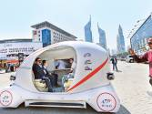 Latest tech on show at Gitex Technology Week
