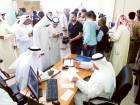 Kuwait sets new conditions for elections