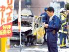 Policemen and firefighters investigate a parking lot after an explosion in Utsunomiya, 100km north of Tokyo, yesterday. A local festival progressing in the vicinity was called off.