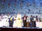 Shaikh Mohammad with the winners and finalists of the Arab Reading Challenge.