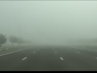 Accidents reported as fog reduces visibility