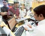 India cash crunch hits expat remittances
